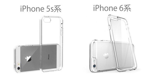 iphone5se_case_amazon_2