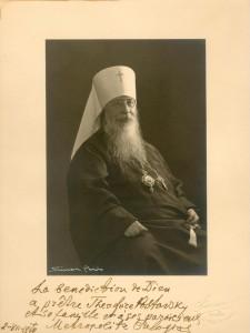 Митрополит Евлогий