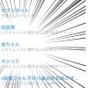 【刀剣乱舞】公式がイベント発表で「貞ちゃん」Twitterトレンド入りwww