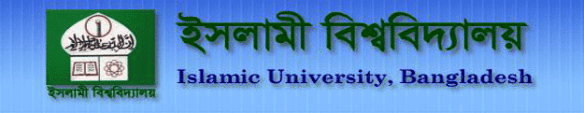 Result and Seat plan of Islamic University (IU) Admission Test 2012-2013