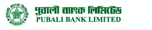 Pubali Bank Senior Officer Job Circular