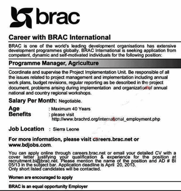 BRAC for Programme manager Job