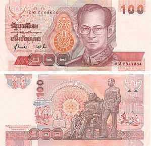 Billet de 100 Baht