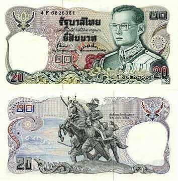 Billet de 20 Baht