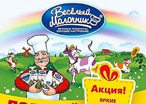 Gay_milk