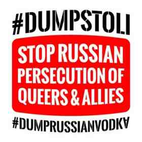1374691438-dumprussianvodka_square_logo-1