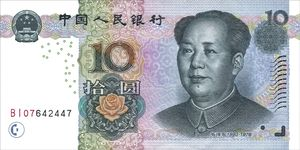 Chinese-currency-renminbi-RMB-manufacturing