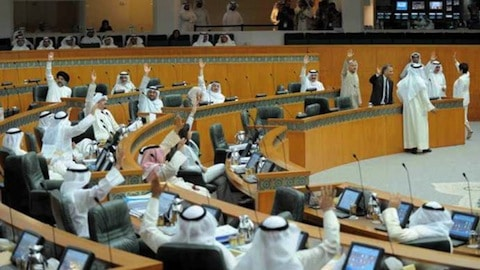 Kuwait National Assembly