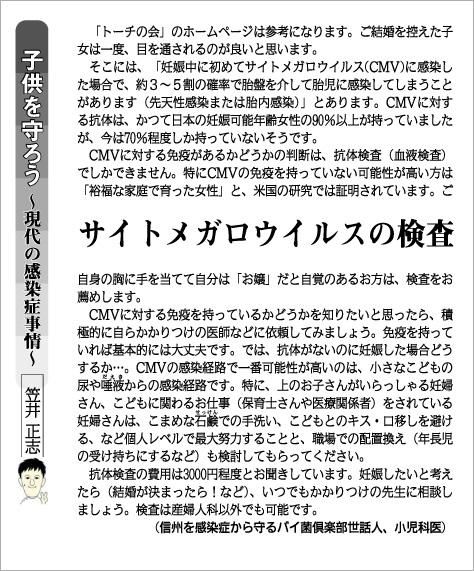 2013年5月16日掲載