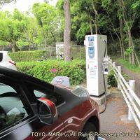 神戸・しあわせの村の充電スポット@東洋マーク