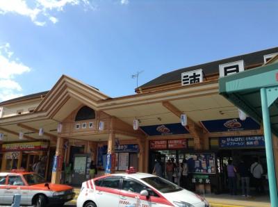 Isahaya Station @ Trachoo.com