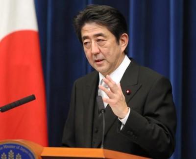 นาย ชินโสะ อาเบะ นายกรัฐมนตรีญี่ปุ่น