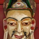 Padmasambhava Mask