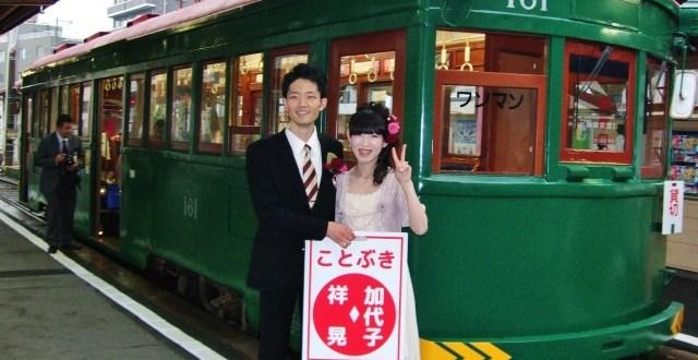 阪堺電軌モ161形の前で