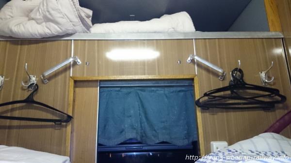 シベリア鉄道2階ベッド画像