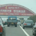 Asian power plants could take US drivers off the road