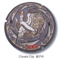 thumbs japanese manhole covers 23