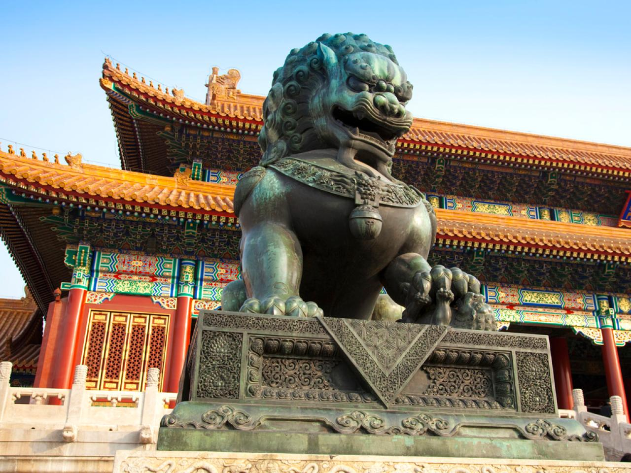 Beijing  Know Before You Go   TravelChannel com   Beijing   Travel     108680884