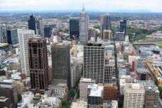 Melbourne - City văzut de pe Rialto Tower