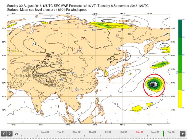 台風17号2015のたまご最新情報について。ネットでは「9月中旬に上陸も…」との声。