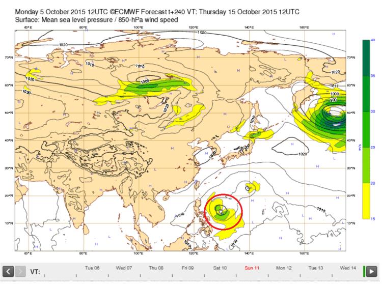 台風24号2015のたまご最新進路情報!米軍・ヨーロッパ情報をお届け!