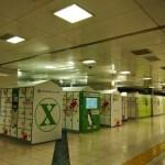 スーツケースも収納OKな東京駅のコインロッカーをご紹介!