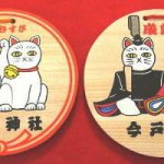カップルで初詣へ行こう!関東でオススメの場所をご紹介!