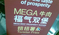 Mega Beef Prosperity Burger in Singapore