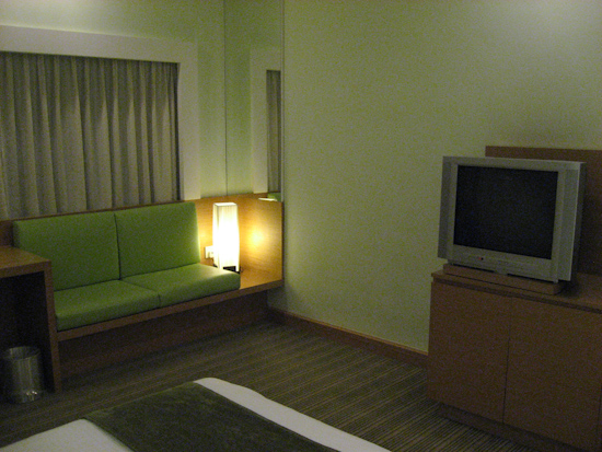 Changi Village Hotel Singapore 