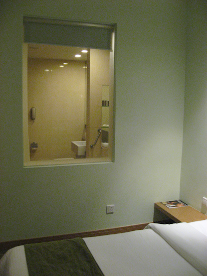 Changi Village Hotel Singapore View Into Bathroom
