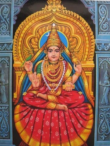 Image result for sharadamba