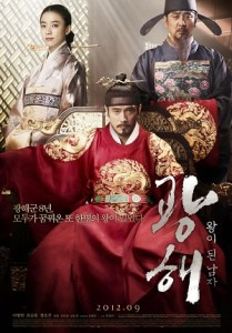 Gwanghae movie