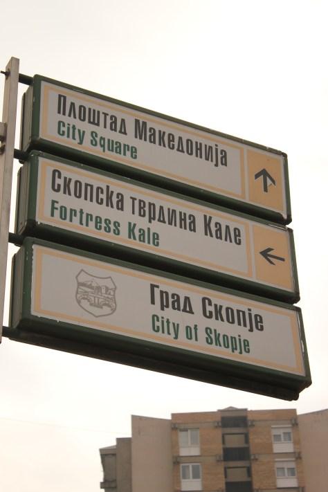 Landmarks of City; Skopje, Republic of Macedonia; 2013