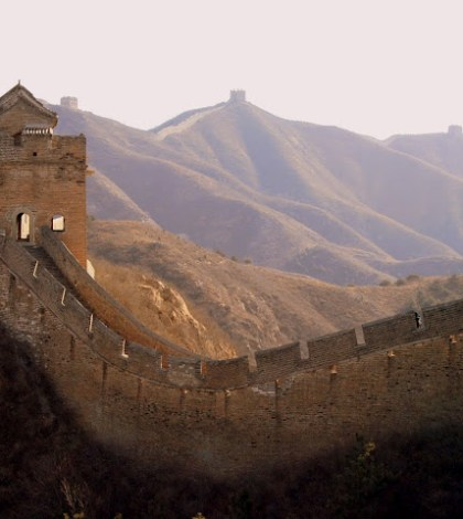 The Chinese Wall. Photo: Traveling Reporter
