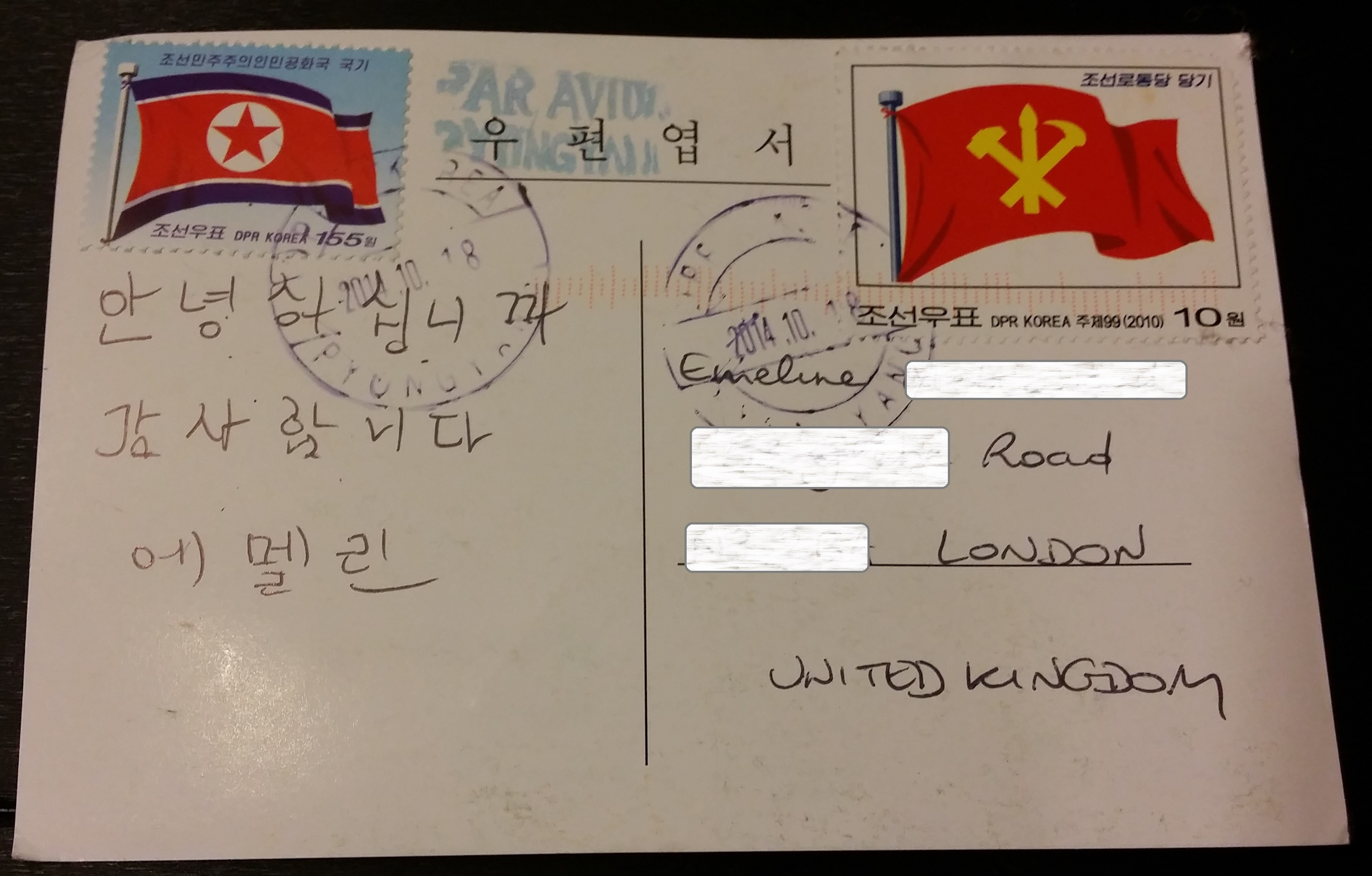 Fullsize Of How To Send A Postcard