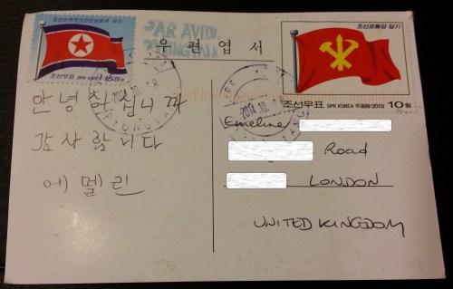 Medium Of How To Send A Postcard