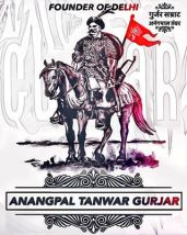 anangpal-singh-tomar-2
