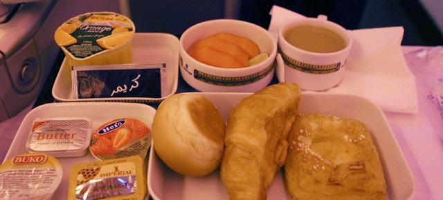 SFC修行回想記: エジプト航空 ビジネスクラスで、バンコクからカイロへ