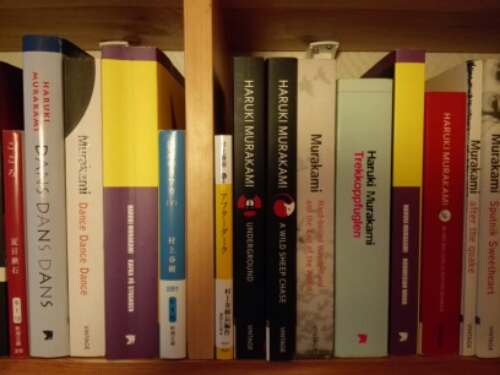 Haruki Murakami and Japanese books