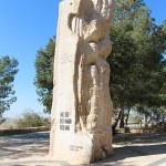 Mt_Nebo_Jordan_middle_east_travel_travelxena_10