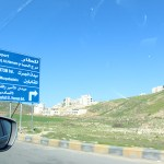 On-the-road_Madaba_Jordan_travelxena_1