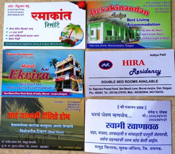 murud hotels &  homestays