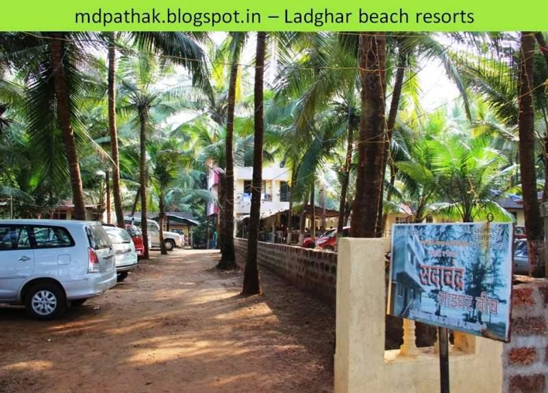 sadachandra resort ladghar