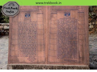 information board fort ranthambore