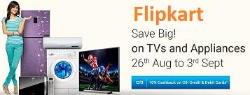 flipkart discount offers aug 2016