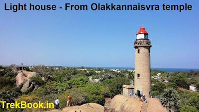 Light house - view from Olakkannaisvra temple