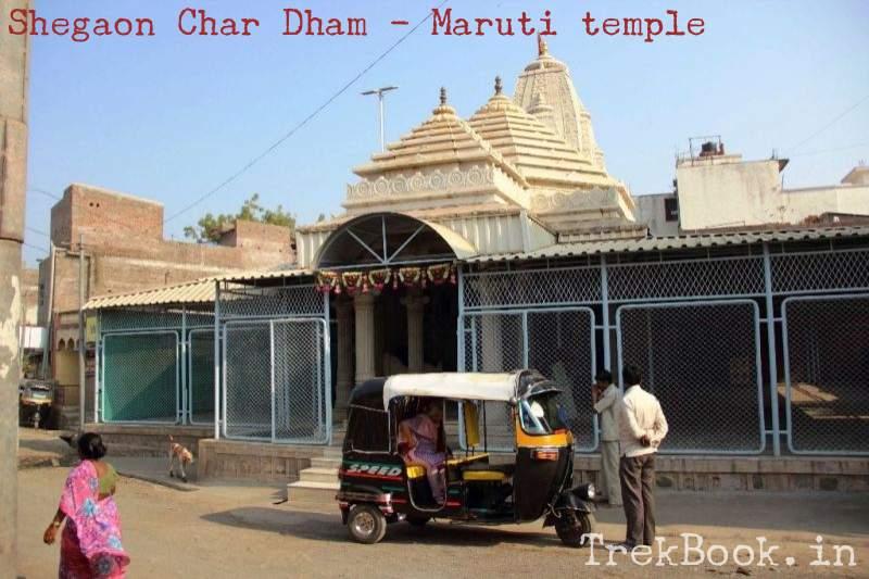 Shegaon char dham yatra - Maruti temple outside view