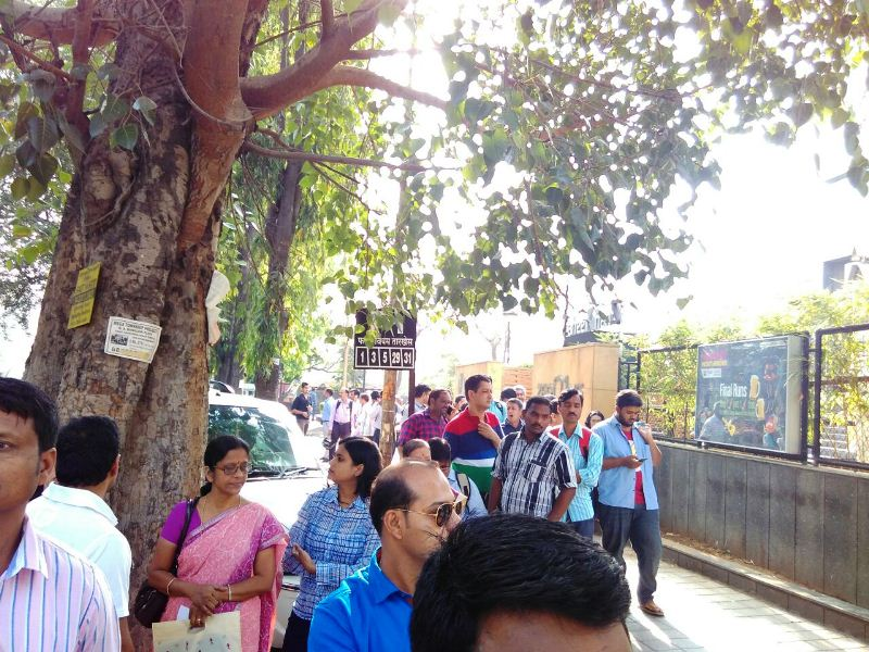 Pune Passport Office Review