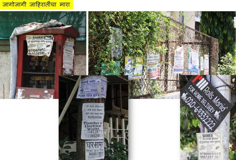 before cleanmyindia drive advertisements allover