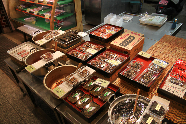 Packed delicacies for sale at the market. Nishiki is known for its wide variety of unique food.